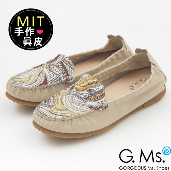 G.Ms. MIT系列-變形蟲印花牛皮莫卡辛鞋-百搭米