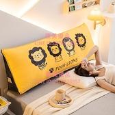 床頭靠墊大靠背臥室卡通可拆洗床上靠枕沙發可愛床頭板軟包【匯美優品】