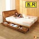 床頭櫃《百嘉美》拼接木紋系列雙人5尺6抽房間組2件組/床頭箱+6抽床底 BE009-5