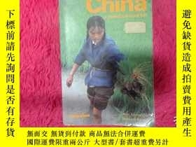 二手書博民逛書店China罕見a travel survival kit (中國旅行生存包)Y22725 Alan Samag