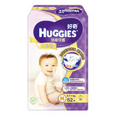 紫包裝【好奇】白金級頂級守護紙尿褲XL(35片x3包/箱)-箱購