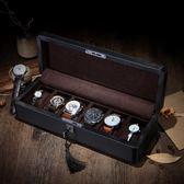 全館79折-手錶盒羅威碳纖維皮質手錶盒子木制錶盒機械錶展示盒收藏收納盒帶鎖
