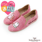 Paidal x 卡娜赫拉的小動物 - 夏日海水浴場休閒鞋樂福鞋