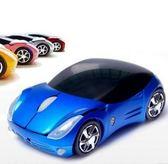 2.4G無線滑鼠 迷妳卡通韓版跑車滑鼠CA90002