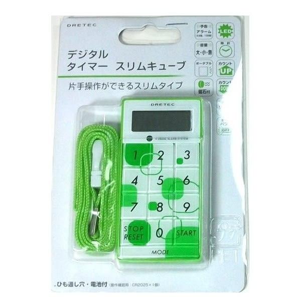 日本 DRETEC 計時器  T-148GN- 綠白色    (附電磁、背帶)