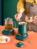 養生杯 電燉杯全自動燒水杯迷你養生杯辦公室桌面小型電熱加熱水杯煮茶杯 歐歐