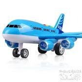 寶寶飛機玩具 慣性車模型音樂故事燈光仿真 BS19228『科炫3C』