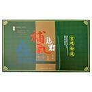 飛龍 補氣雞精禮盒 8入/盒◆德瑞健康家◆