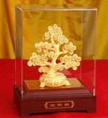 黃金禮品*絨沙金禮品*千足鑄金*招財樹*搖錢樹*大號 發財樹