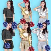 爵士舞蹈服套裝2018新款啦啦隊服裝女成人演出服韓版青春現代表演 小巨蛋之家