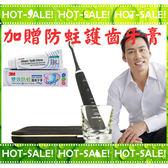 《現貨立即購+加贈專用牙膏》Philips Sonicare HX9352 飛利浦 音波震動 電動牙刷 (黑鑽機)