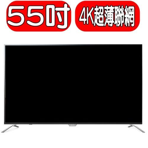 Philips飛利浦【55PUH7082】55吋4K超纖薄UHD聯網LED液晶顯示器+視訊盒