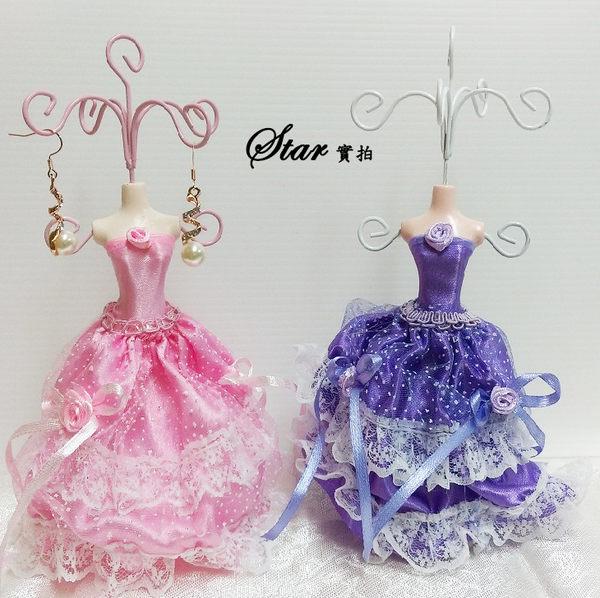 Star 保養與收納 - 公主雪花層層蕾絲禮服裙飾品架-E24