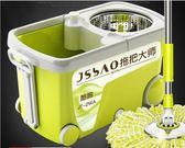 潔仕寶拖把旋轉雙驅動拖把桶家用自動免手洗拖地桶干濕兩用拖布桶   魔法鞋櫃  igo