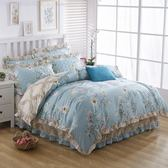 交換禮物-棉質夾棉床裙四件套全棉加厚床罩式床套款1.8m床被套雙人床上用品