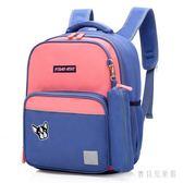 兒童護脊書包 小學生新款時尚女孩輕便護脊雙肩包 BF14335『寶貝兒童裝』
