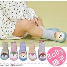 韓版卡通動物派對寶寶學步鞋襪 地板襪