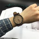 手錶女學生韓版簡約潮流女錶時尚皮帶男錶休閒情侶石英錶「夢娜麗莎精品館」
