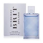 BURBERRY Brit splash海洋風格男性淡香水(5ml)【美麗購】