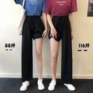 闊腿褲女高腰垂感夏季寬松顯瘦黑色直筒休閒褲長褲子【桃可可服飾】