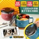 【免運】304不鏽鋼 蓋子可瀝水泡麵碗 QF-9139【1300ml】泡麵碗 露營餐具 安全食器 304不鏽鋼碗