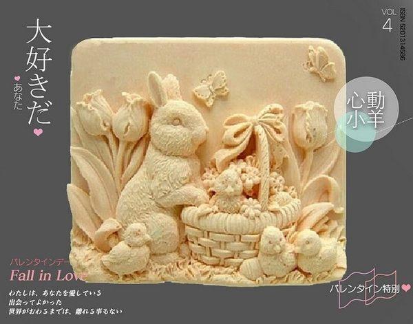 心動小羊^^DIY手工皂工具矽膠模具肥皂香皂模型矽膠皂模藝術皂模具可愛兔子(立體單孔)