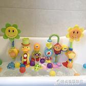 寶寶洗澡玩具電動噴水花灑向日葵男女孩兒童戲水游泳嬰兒沖涼玩具 時尚芭莎鞋櫃 時尚芭莎鞋櫃