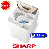 8/31前登錄送車用離子產生器✦SHARP 夏普 ES-ASD11T 11公斤 變頻洗衣機 公司貨 ※運費另計(需加購)