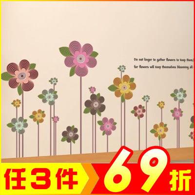 創意壁貼-線條花AY827-947【AF01013-947】大創意生活百貨