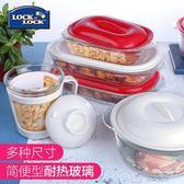 樂扣樂扣保鮮盒耐熱玻璃飯盒微波爐玻璃飯碗簡便型便當盒密封碗     俏女孩