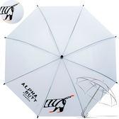 樂嫚妮 自動開傘/直立雨傘- 斑馬