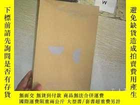 二手書博民逛書店Jiangsu罕見province Yearbook2014 (