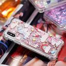 四角防摔流沙 iphone6/plus/iphone7/plus/iphone8/plus/iPhone X/S/iPhone XS Max手機殼 手機套