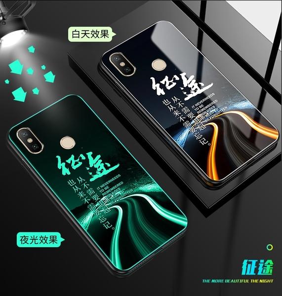 華為 nova 3 3e 3i 手機殼 玻璃殼 保護殼 外殼 夜光彩繪個性創意殼 全包防摔防刮手機套 nova3 nova3i