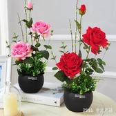 玫瑰花仿真花擺件套裝假花絹花插花家居室內客廳餐桌裝飾花卉擺設 FF5793【Pink 中大尺碼】