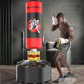 拳擊沙袋立式家用散打成人沙包健身不倒翁兒童吊式跆拳道訓練器材igo『潮流世家』