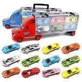 汽車模型 玩具車 兒童模型貨櫃車仿真小汽車玩具車12只合金車賽車男孩玩具3-6-8歲 雙11購物節