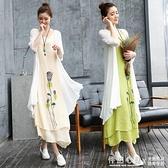 棉麻洋裝女2021夏季新款民族風復古兩件套寬鬆中長款套裝裙子 怦然新品