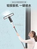 現貨快出 擦搽玻璃窗戶刮刀清洗神器家用雙面擦高樓雙三層工具刮水器伸YJT