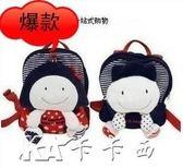 年男童女童禮物雙肩防走失背包兒童寶寶書包純棉背帶 卡卡西