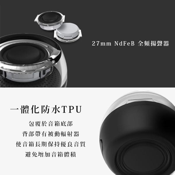 【妃航/免運】HIFI/不失真 F10 水晶 3.5mm/直插 立體聲/重低音 手機/平板/電腦 喇叭/擴音/音響/音箱