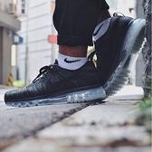 【12周年慶現貨折後$3880】NIKE FLYKNIT MAX 全氣墊 黑色 編織 冰底 男鞋 620469-010