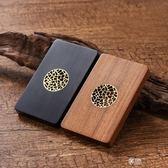 復古典紅木名片盒中國風特色創意名片夾男女士商務禮品定制 享購