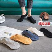 新年好禮 85折 日系復古低幫淺口襪韓國硅膠防滑隱形船襪~