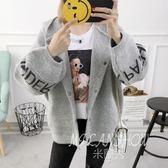 韓版毛衣外套寬松連帽學生開衫 短款針織衫 米蘭shoe