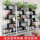 博古架 實木中式展示櫃多寶閣茶葉櫃鐵藝書架擺件架客廳隔斷置物架T