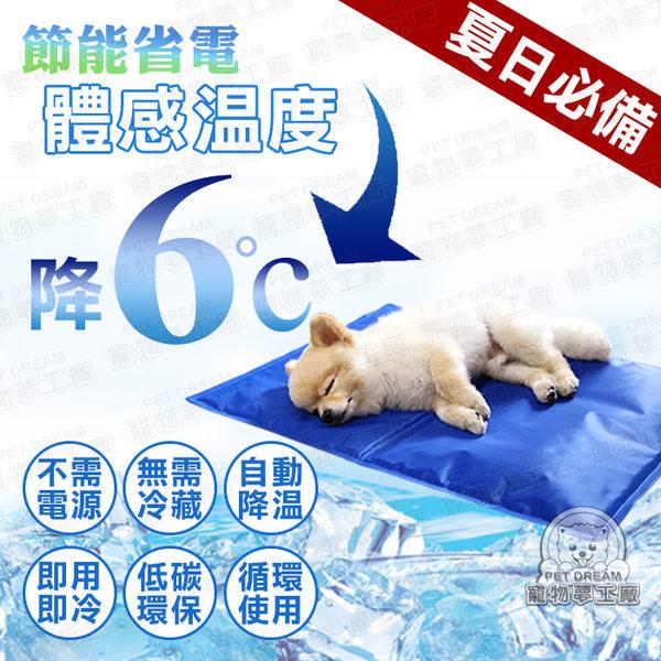 冰墊 2L號貓狗冰墊 人寵降溫 筆電散熱 涼墊 寵物冰墊 降溫 散熱 狗窩 貓床 夏季 涼感 寵物用品