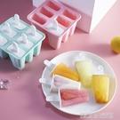冰棒模具硅膠大容量雪糕制作冰淇淋家用做冰棍冰塊磨具自制套裝
