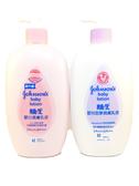 嬌生 Johnsons 嬰兒  嬰兒潤膚乳液  / 舒眠潤膚乳液 500ml【RH shop】