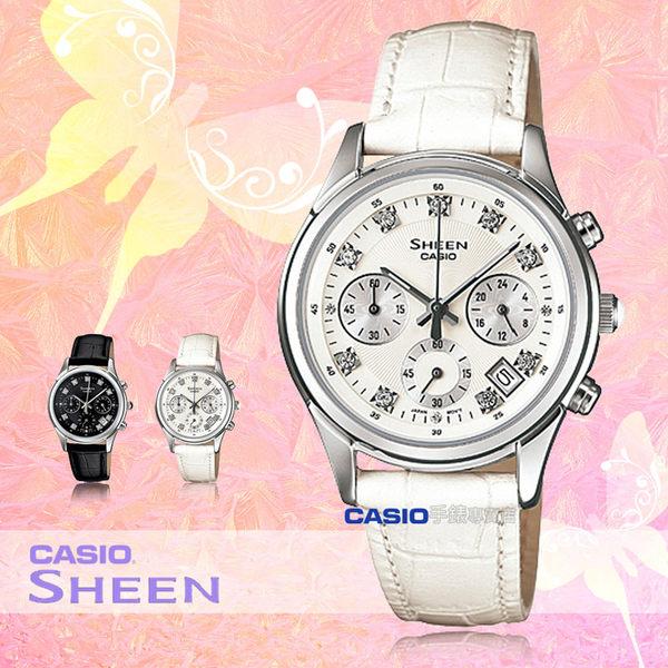 CASIO 卡西歐 手錶專賣店 SHEEN SHE-5023L-7A 女錶 真皮錶帶 防水 秒錶 日期顯示